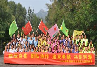 9月22日至23日,北京博康健举行第五期素质拓展训练