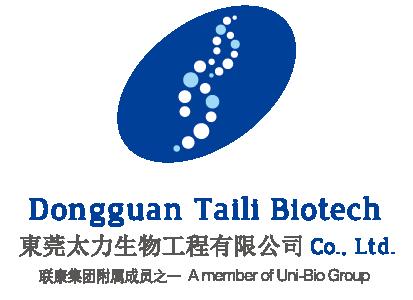 联康集团旗下东莞太力获市级新型研发机构认定和资助,拓展重大项目申报平台